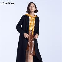 Five Plus女装纯羊毛呢大衣女长款过膝宽松外套潮长袖翻领