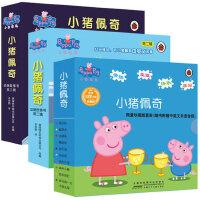 小猪佩奇书全套30册中英文绘本第一二三辑正版儿童双语动画故事书籍全小猪佩奇书佩琪漫画书 第一二辑粉红猪小妹动画故事书双语