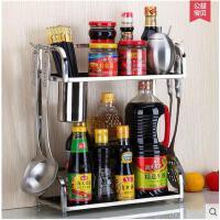 厨房收纳架大容量厨房置物架不锈钢双层调味瓶架 带挂钩筷子筒