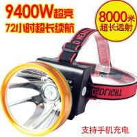 头灯强光大功率LED充电亮头戴式手电筒钓鱼矿灯户外远射8000米