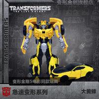 变形金刚5电影极速变形擎天柱 大黄蜂儿童玩具变形机器人
