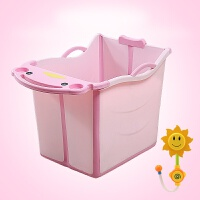 儿童洗澡桶宝宝澡桶加厚塑料保温可坐躺大号小孩泡澡桶 折叠
