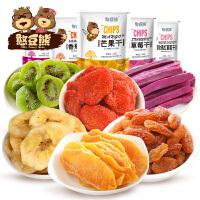 憨豆熊 果干组合770g 蜜饯果铺食品
