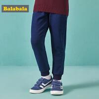 巴拉巴拉童装男童裤子秋装2018新款男孩中大童儿童长裤织带牛仔裤