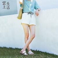 云上生活女装夏装简约休闲白色短裤休闲裤D7397