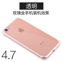 苹果6s手机壳iphone7套6splus硅胶i8p软壳XiphoneX透明ip7puls全包s