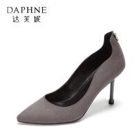 Daphne/达芙妮秋季时尚浅口细跟 尖头高跟通勤优雅女单鞋--