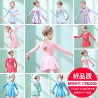 儿童舞蹈服女童练功服春季长袖女孩芭蕾舞裙中国舞考级服装舞蹈衣