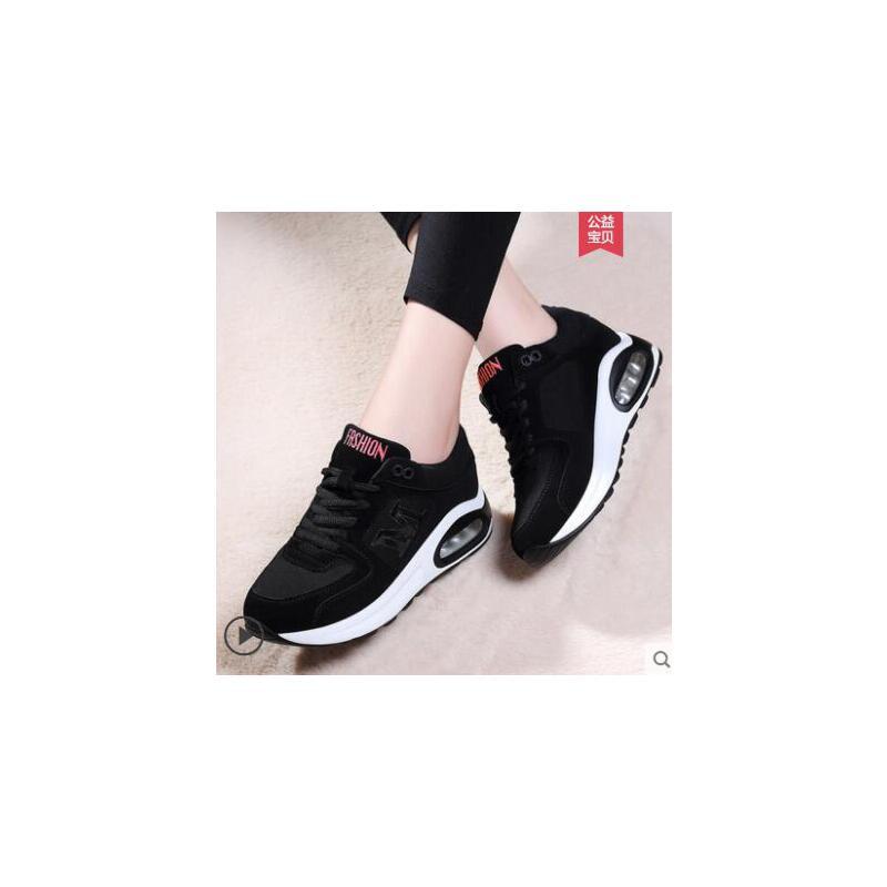 女士运动鞋户外新品新款韩版百搭透气休闲平底鞋黑色女鞋子潮 品质保证 售后无忧