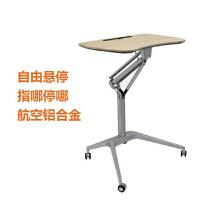 移动升降笔记本电脑桌铝合金会议桌坐站两用办公桌床演讲台 坐站交替办公呵护您的健康,升降灵活方便移动(轮子可锁定),铝合