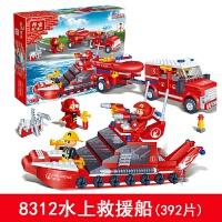 男孩邦宝积木警察局消防局警察拼插玩具拼装儿童益3-6岁以上兼容乐高兼容乐高积木玩具婴儿玩具