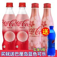 日本进口限定可口可乐定制限量樱花+白桃味4瓶 水蜜桃子网红碳酸饮料