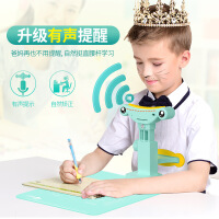 猫太子小学生防近视坐姿矫正器儿童写字纠正姿势视力保护器护眼架