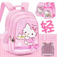 凯蒂猫hello kitty书包小学生女儿童可爱kt猫背包1-3一年级双肩包