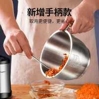 荣事达绞肉机家用电动小型饺打肉馅搅拌碎菜蒜蓉泥多功能料理