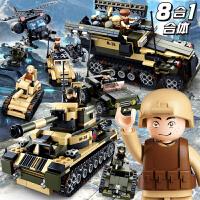 小鲁班积木6拼图男童9军事坦克10岁男孩子137儿童拼装玩具车5
