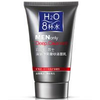 泊泉雅男士化妆品祛黑头酷爽洁面乳 深层清洁角质收缩