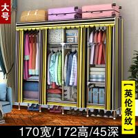 双人衣柜简易布衣柜钢管加粗加固大号组装带抽屉加厚布艺钢架衣橱T
