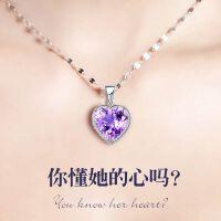 七夕礼物送女友老婆生日礼物女生特别走心的18灵魂实用小清新抖音同款 【天然爱情紫水晶项链】