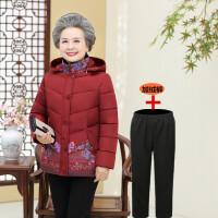 羽绒服 新品女中老年女装棉衣冬装外套老人女加厚羽绒奶奶棉袄50-60岁70