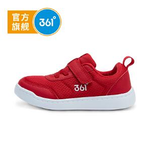 361度童鞋男小童运滑板鞋18秋季新品儿童休闲鞋子防滑运动鞋N71834701