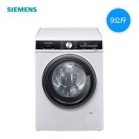 【新品上市】西门子9公斤除菌洗衣机白色WB24ULZ01W