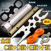 卫浴花洒水龙头扳手软管螺帽压盖起泡器阀芯安装维修工具简单方便