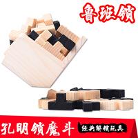 鲁班锁 成人益智木质玩具俄罗斯方块 54个T组成 魔斗魔方 孔明锁