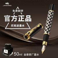 500钢笔商务学生经典铱金尖简装美工练字书法礼品收藏