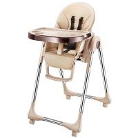 餐椅 家用多功能0-4S岁宝宝餐桌儿童可折叠便携式婴儿椅子吃饭餐桌椅座椅防侧翻满额减限时抢*家具用品