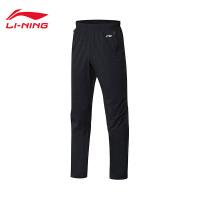 李宁运动裤男士新款跑步系列长裤裤子男装春季平口梭织运动裤AYKN083