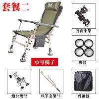 不锈钢欧式钓椅多功能折叠钓鱼椅凳躺椅垂钓椅便携户外渔具用品 标准套餐