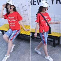 2018韩版夏季套装新款女孩短袖英文字母T恤儿童两件套潮