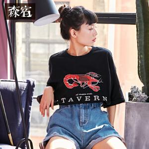 【5折参考价65.8】森宿龙虾爱好者春装2018新款文艺趣味印花短袖T恤女