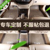 亿高EKOA定制PVC脚垫专车专用宝马X5系3系奥迪A6L4LQ5大众帕萨特迈腾汽车脚垫