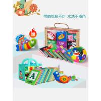 【支持礼品卡】可咬立体婴儿小布书6-12个月宝宝撕不烂早教益智玩具13岁j5m