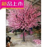 桃花树仿真植物落地盆栽盆景塑料假花仿真花大型客厅装饰绿植