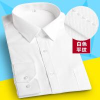 正装衬衫免烫职场男装修身商务白衬衫长袖衬衣男加肥加大