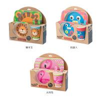 儿童餐具 正品yookidoo勺叉盘杯组合 特价婴幼儿竹纤维餐具套装