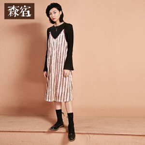 【低至1折起】森宿P榛子巧克力秋装新款纯色喇叭袖条纹吊带连衣裙两件套女