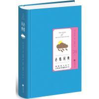 心情词典 蒂凡尼瓦特史密斯著 一位做过10年戏剧导演的情绪史学家 读懂自己和他人的情绪提升情商现当代文学散文随笔
