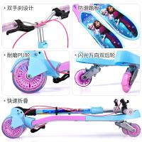 儿童蛙式滑板车三轮4轮宝宝滑轮车折叠剪刀车