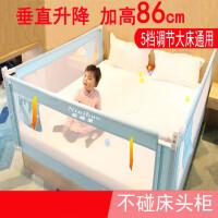宝婴儿童床护栏垂直升降防摔加高大床边围栏挡板1.8米2通用