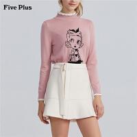 Five Plus女装羊毛呢半身裙女高腰A字裙短裙子气质拼荷叶边