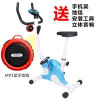 锻炼身体自行车 音乐动感单车家用健身车静音室内自行车锻炼健身脚踏车织带车HW
