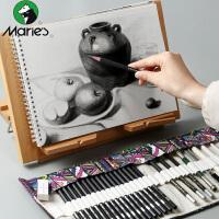 马利牌素描铅笔套装初学者美术学生儿童素描工具美术用品套装速写板写生软中硬炭笔套装成人画画手绘专用全套