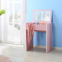 美亿佳 梳妆台WS-A01粉色 桌子