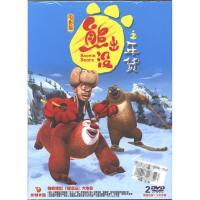 熊出没之年货(电影版)(国语发音中文字幕)DVD( 货号:788780216)