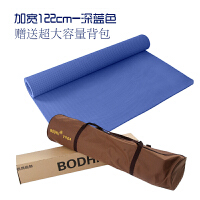 双人瑜伽垫122加宽加厚加长无味TPE愈加垫健身垫防滑舞蹈垫