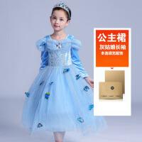 女童连衣裙夏季儿童礼服 灰姑娘公主裙宝宝裙子
